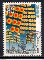 Japan 1997 - Prefectural Stamps - Akita - 1989-... Emperador Akihito (Era Heisei)