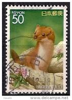 Japan 1997 - Prefectural Stamps - Hokkaido - 1989-... Emperador Akihito (Era Heisei)