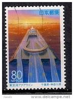 Japan 1997 - Prefectural Stamps - Kanagawa And Chiba - 1989-... Emperador Akihito (Era Heisei)