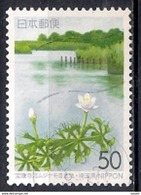Japan 1997 - Prefectural Stamps - Saitama - 1989-... Emperador Akihito (Era Heisei)