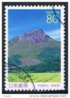 Japan 1998 - Furusato - Used Regional Stamps - 1989-... Emperador Akihito (Era Heisei)