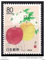 Japan 1998 - Prefectural Stamps - Aomori - 1989-... Emperador Akihito (Era Heisei)