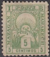 Maroc Postes Locales - Mazagan à Marrakech - N° 46 (YT) N° D1 (AM) Neuf *. - Marokko (1891-1956)