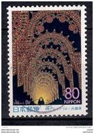 Japan 1998 - Prefectural Stamps - Tokyo - 1989-... Emperador Akihito (Era Heisei)