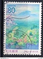Japan 1999 - Prefectural Stamps - Tochigi - 1989-... Emperador Akihito (Era Heisei)
