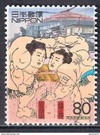 Japan 1999 - The 20th Century Stamp Series 1 (8) - 1989-... Emperador Akihito (Era Heisei)