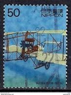 Japan 1999 - The 20th Century Stamp Series 2 (2) - Oblitérés