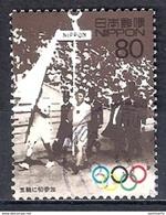 Japan 1999 - The 20th Century Stamp Series 2 (7) - 1989-... Emperador Akihito (Era Heisei)