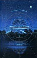 Argentina - 2017 - Galileo Galilei Planetarium - 50th Anniversary - Mint Souvenir Sheet With Meteorite Pieces - Ungebraucht