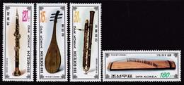 SERIE NEUVE DE COREE DU NORD - INSTRUMENTS DE MUSIQUE COREENS N° Y&T 3717 A 3720 - Musica