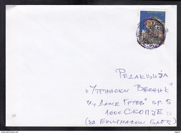 REPUBLIC OF MACEDONIA, 1996, COVER, MICHEL 76 - CHRISTMAS ** - Macedonia