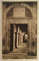 V 57020 Libia - Tripoli - Moschea Di Sciaieb El En - Libia
