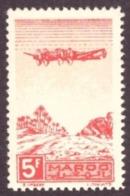 Maroc 1944 - Airmail - Plane On Palm Grove 5F - MNH - - Neufs