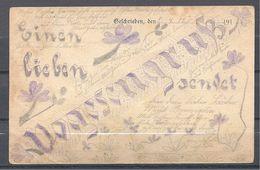 CPA Du 5 - 4 -1915 De Schirmeck à Destination De Fénétrange - Fénétrange