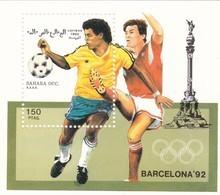 Sahara Occidental Hb Manchas En La Goma - Summer 1992: Barcelona