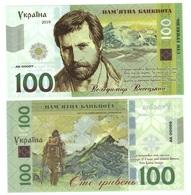 Ukraine - 100 Hryven 2019 UNC Vladimir Vysotsky Polymer Souvenir Lemberg-Zp - Ucrania
