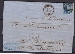 N° 11 Margé / Lettre  D ANVERS Vers Bruxelles 22 10 1862  Lac - 1858-1862 Medaillons (9/12)