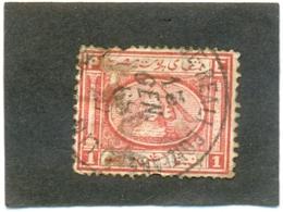 1867 EGYPTE Y & T N° 11 ( O ) Dent. 15 X 12 1/2 2ème Choix Aminci, Dentelure Incomplète - 1866-1914 Khedivate Of Egypt