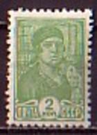RUSSIA - UdSSR - 1929 - Mi Nr. 366 A , Wz. 7 , 12 : 12 1/2 Freimarken - 2 K. -  ( ** ) Original Gomme - Unused Stamps