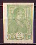 RUSSIA - UdSSR - 1929 - Mi Nr. 366 B , Wz. 7 , Non Dent. Freimarken - 2 K **  Original Gomme - Unused Stamps