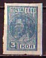 RUSSIA - UdSSR - 1929 - Mi Nr. 367 B , Wz. 7 , Non Dent. Freimarken - 3k. **  Original Gomme - Unused Stamps