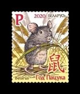 Belarus 2020 Mih. 1332 Lunar New Year. Year Of The Rat. Fauna MNH ** - Belarus