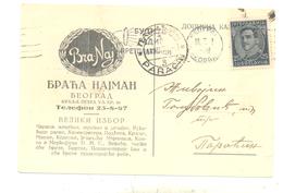 JUDAICA THE BROTERS  NAJMAN BELGRADE YEAR 1932 - Servië