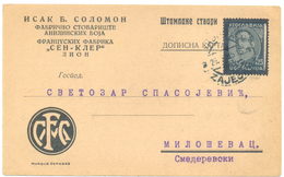 JUDAICA ISAK B SOLOMON BELGRADE YEAR 1934 - Servië