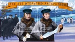 Russia 2020 SS MNH 200th Anniv. Discovery Of Antarctica. Mariners Explorers M. Lazarev, F. Bellingshausen. Penguins - Esploratori