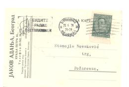 JUDAICA ADANJA JAKOV BELGRADE YEAR 1931 - Servië