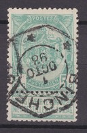 N° 56 TELEGRAPHIQUE BINCHE - 1893-1907 Coat Of Arms