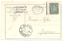 JUDAICA ARON LEVI & SONS BELGRADE YEAR 1933 - Servië