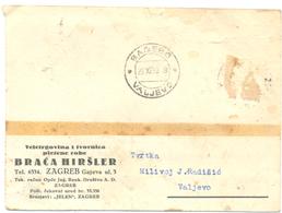 JUDAICA THE BROTERS HIRSLER ZAGREB YEAR 1939 - Kroatië