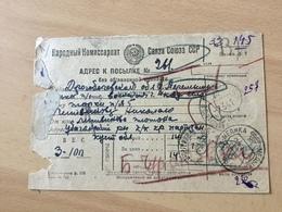 K8 Russia Russie USSR URSS 1941 Paketbegleitbrief - Brieven En Documenten