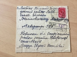 K8 Russia Russie USSR URSS 1941 R-Brief Von Ostrog - Storia Postale