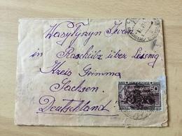 K8 Russia Russie USSR URSS 1941 Doppelt Verwendeter Brief Zensur Dreiseitig Offen - Brieven En Documenten