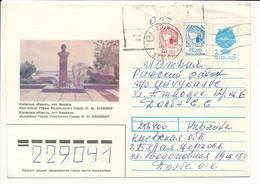 Inflation Cover Abroad / Narbut - 31 December 1992 Bila Tserkva To Inčukalns, Latvia - Ukraine