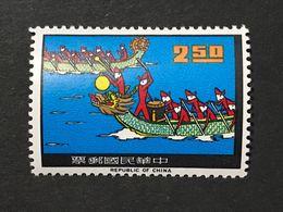 ◆◆◆ Taiwán (Formosa) 1966  Dragon Boat Race  $2.50  NEW  AA6645 - Unused Stamps