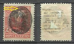 PERU 1894 Michel 82 ERROR Variety OPT Shift * Heavily Hinged - Peru