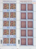 Gemeenschappelijke Uitgifte Met Turkije 3413/14** Tapijten En Wandtapijten PL 2 - 2 -   Tapis Et Tapisseries MNH - Panes