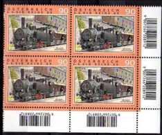 2011 Austria Dampflok / Steam Locomotives - K.k. Reihe 69 - Block Of 4 MNH** MiNr. 2955 - 1945-.... 2nd Republic