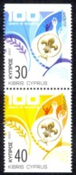 Cyprus Sc# 1074a MNH 2007. Europa - Ongebruikt