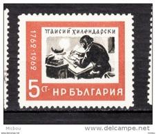 ##6, Bulgarie, Bulgaria, Paisii Hilendarski Writting History, écriture, écrivain, Writting, Lampe à L'huile, Oil Lamp - Bulgaria