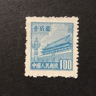 ◆◆◆CHINA 1950-51  4th Issue. Tian An Men   $100  NEW  AA6649 - Neufs