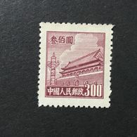 ◆◆◆CHINA 1950-51  4th Issue. Tian An Men   $300  NEW  AA6650 - Neufs