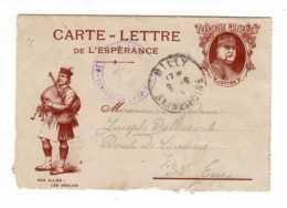 """CARTE LETTRE DE L'ESPERANCE """"nos Alliés : Les Anglais """" POUR LA PATRIE -F M FRANCHISE MILITAIRE JOFFRE -JAN 2020 GERA - Marcophilie (Lettres)"""