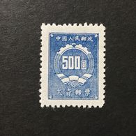 ◆◆◆CHINA 1950 POSTAGE DUE STAMPS  D1  $500  NEW  AA6672 - Neufs