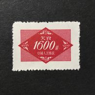 ◆◆◆CHINA 1954 POSTAGE DUE STAMPS  D2   $1.600  NEW  AA6674 - Neufs