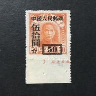◆◆◆CHINA 1950 Sun Yat-sen Of Northeastern Provinces Surch   $50 On 50c   NEW  AA6675 - Neufs