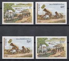 Laos 1979 Mi 482 – 485 MNH - Laos